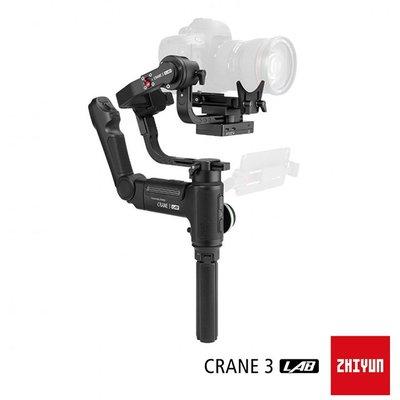 【ZHIYUN 智雲】Crane3 雲鶴3 相機三軸穩定器(標準套裝)