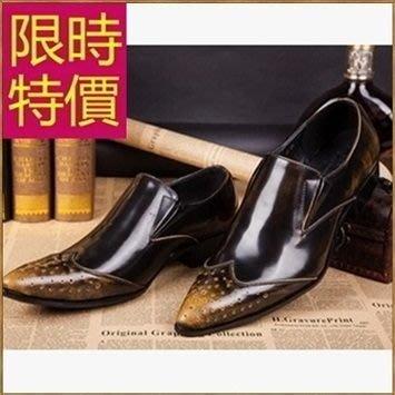 尖頭鞋 男真皮皮鞋-套腳增高商務休閒男鞋子58w64[義大利進口][米蘭精品]