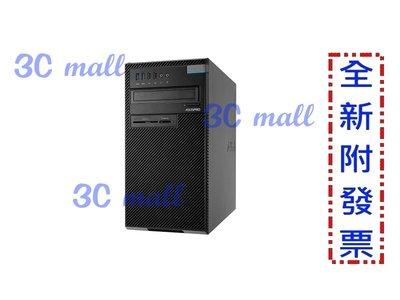 【全新附發票】ASUS D840MA-I78700002R 商用PC