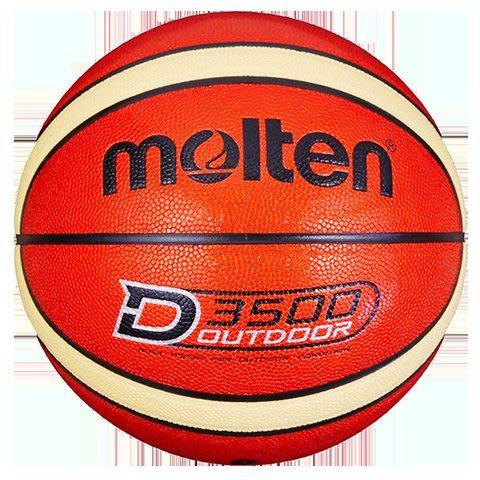 體育課 MOLTEN B7D3500橘 合成皮 7號籃球 室內外合成皮12片貼籃球 PU合成皮 團體訂購
