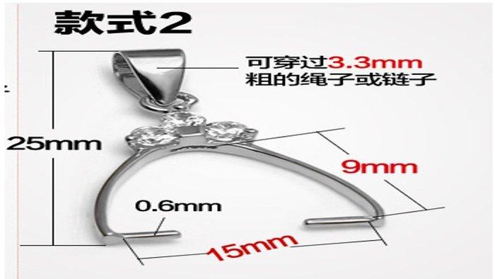 16S1A19款式2-P1348 玉器水晶圓珠扣頭925銀 轉運珠路路通橫孔左右孔夾扣 diy吊墜扣