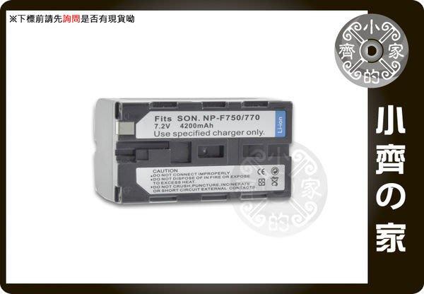 小齊的家 SONY NP-F750,NP-F930,NP-F950,NP-F960,NP-F970,NP-F970/B,NP-F770鋰電池