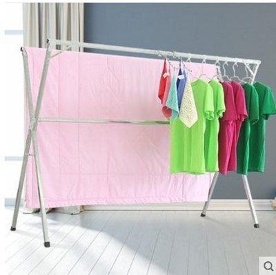 『格倫雅』雙桿式陽臺晾衣架落地折疊曬衣架簡易X型室內涼衣服架單桿掛被子^11687