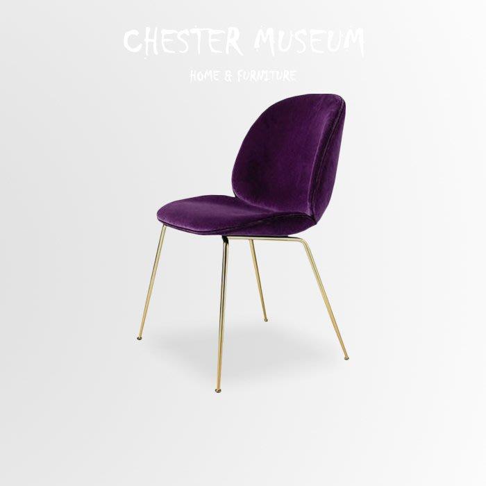 奢華紫金甲殼椅 甲蟲椅 甲殼椅 單椅 椅子 椅 餐椅 甲蟲 椅 辦公椅 電腦椅 賈斯特博物館 婚禮小物
