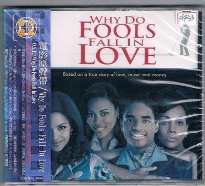 [鑫隆音樂]西洋CD-電影原聲帶/Why Do Fall In Love (75596226523)(全新)免競標