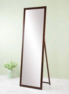 180實木立鏡(防爆安全鏡片) 全身鏡 掛鏡  穿衣鏡 【馥葉】【型號MR1860】立掛兩用鏡