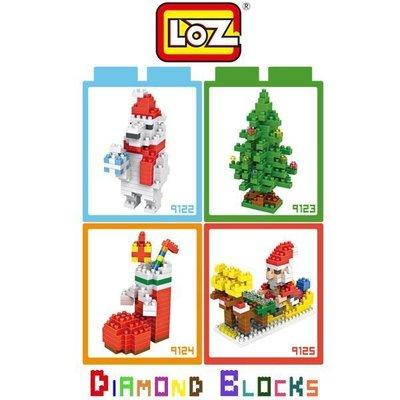 *PHONE寶*LOZ 鑽石積木-9122 - 9125 聖誕熊 / 聖誕樹 / 聖誕襪 / 聖誕老公公 益智趣味 腦力