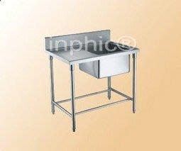 INPHIC-飯店用品--不鏽鋼45cm工作台不鏽鋼水槽不鏽鋼水池