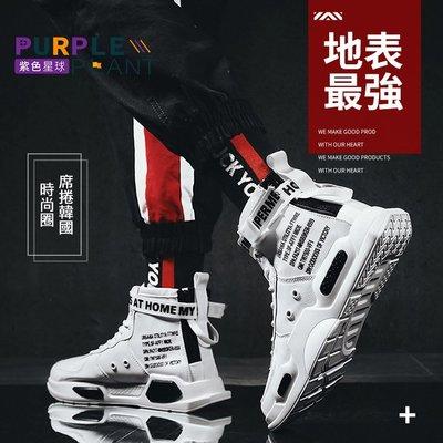 【紫色星球】免運 男女皆可穿 地表最強 後雙拉鍊 字母鞋面【P303303】運動鞋 休閒鞋 增高鞋 高筒鞋 3色