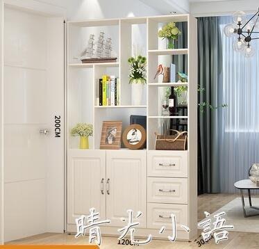 歐式酒櫃進門玄關櫃門廳客廳隔斷櫃鞋櫃間廳櫃雙面現代簡約屏風櫃QM