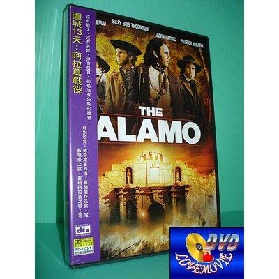 絕版片:三區台灣正版【圍城13天:阿拉莫戰役The Alamo (2004)】DVD全新未拆《心靈投手-丹尼斯奎德》
