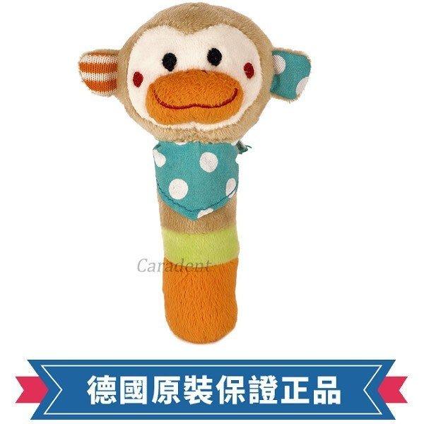 符合歐盟安全規範【卡樂登】 德國 Fashy 臉紅小猴 柔軟絨毛鈴鐺手抓玩偶 嬰兒安撫陪睡玩具 新生兒送禮