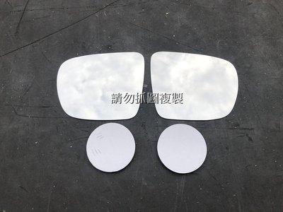 現代 IX35 10-13 黏貼式 廣角鏡 後視鏡片 另有I30 ELANTRA TUCSON MATRIX GETZ