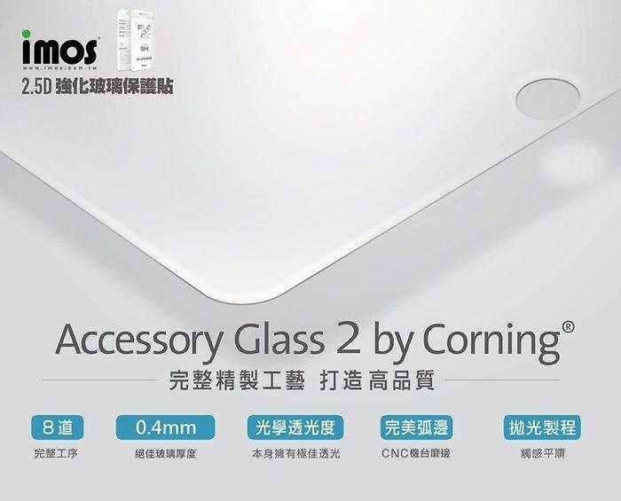 超 公司貨 IMOS iPhone11 6.1吋 2.5D平面美觀滿版正面玻璃貼 美商康寧公司授權 AG2bC
