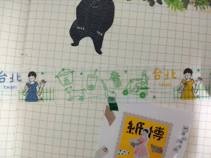 【R的雜貨舖】紙膠帶分裝 非整捲 紙博 台北紀念款