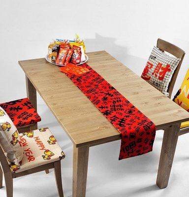 中式桌旗-棉麻桌旗喜氣財運新年桌巾中國風婚慶桌布餐桌布茶幾布電視櫃(30*240cm)