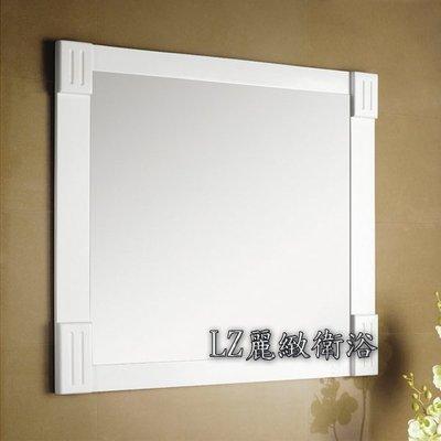 ~ LZ麗緻衛浴~ 50公分防水發泡板鋼琴烤漆浴鏡(無波紋明鏡) L-195-50