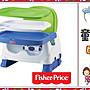 費雪牌專櫃Fisher- Price可攜式寶寶小餐椅◎...
