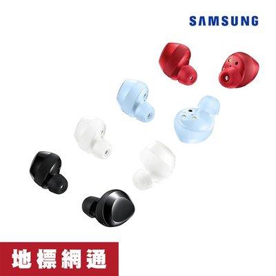 SAMSUNG Galaxy Buds+(SM-R175)【地標網通】@fe91057