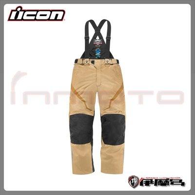 伊摩多※美國 icon Raiden DKR Pant 咖啡色 防摔褲 D3O護具 防水 透氣 吊帶可拆 4件式護具