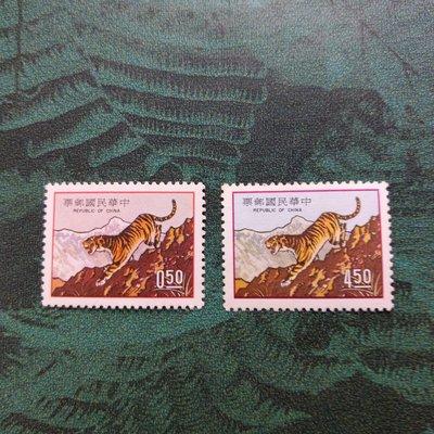 【大三元】臺灣郵票-特98專98 新年郵票-第一輪虎年郵票-新票2全1套~原膠上品(S-274)