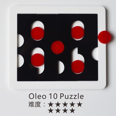 Jigsaw Oleo Puzzle 10  29塊 惡魔之眼 異形超難燒腦 奧利奧拼圖
