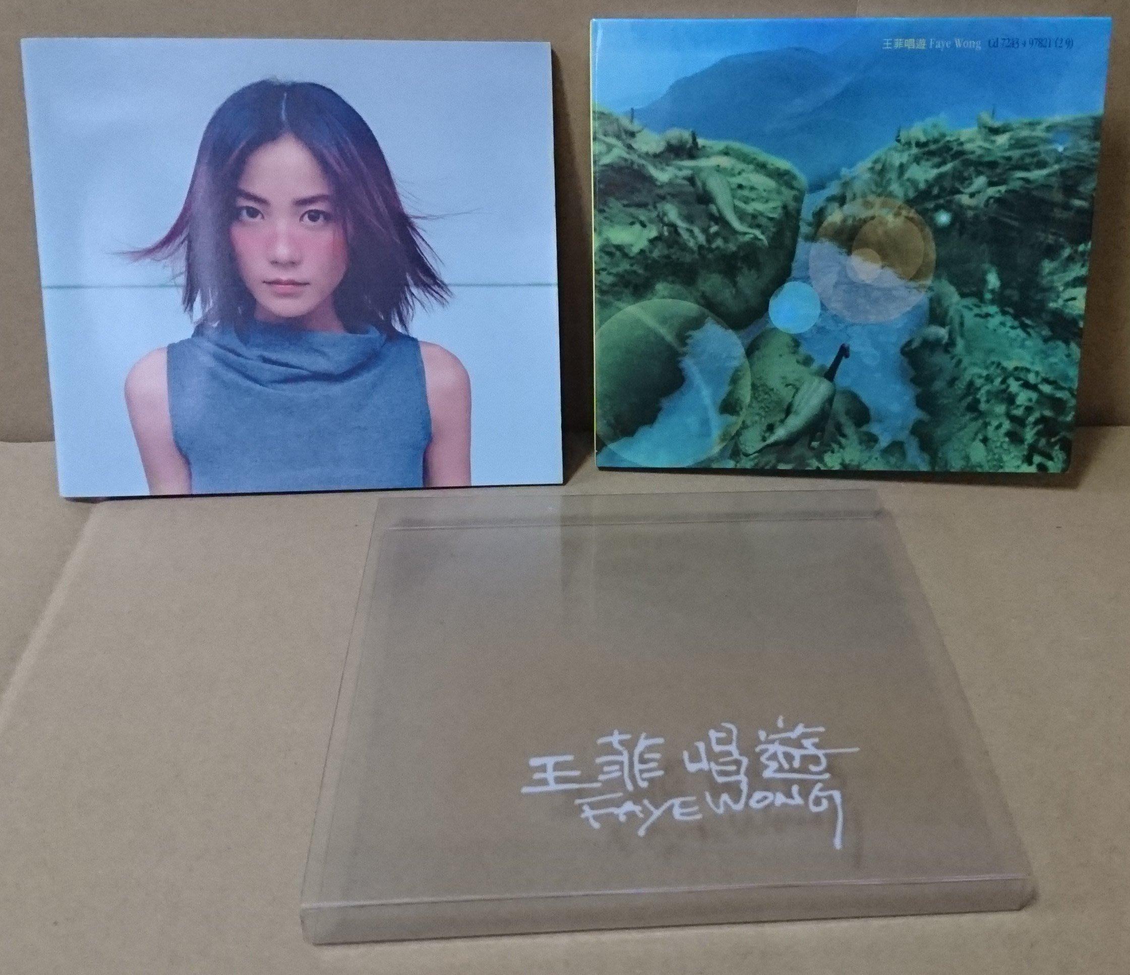 王菲--唱遊 原版二手CD