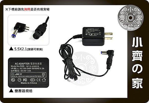 小齊的家 原廠 5V 1A通用USB HUB小音響5V1A行車紀錄器 旺宏小音響 變壓器(充電器)3.4*1.3mm