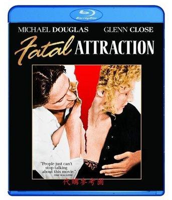 【BD藍光】致命的吸引力Fatal Attraction(中文字幕) 麥可道格拉斯