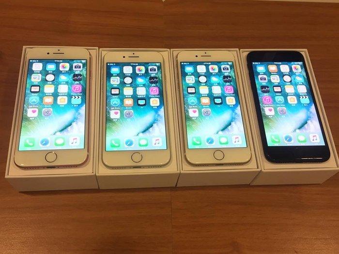 💥優惠中 iPhone 7 Iphone7 I7 4.7 256G  各色現貨 9成新 要快