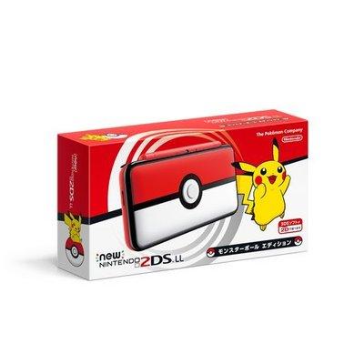 任天堂 Nintendo New 2DSLL 主機 日規主機 輕薄型 神奇寶貝 寶貝球版 精靈球 限定版【台中恐龍電玩】