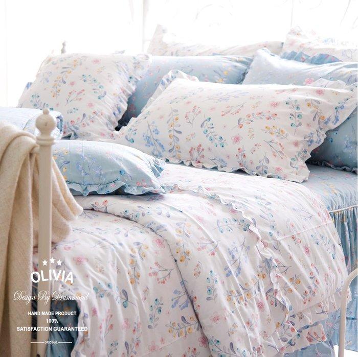 【OLIVIA 】DR708  VIVIEN  標準雙人鋪棉床罩兩用被套五件組【全荷葉款】小清新鄉村風系列 台灣製