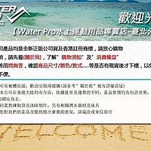 【Water Pro水上運動用品】{Gull}-Super Bullet 雙排水閥 半乾式呼吸管 潛水/浮潛 日本製