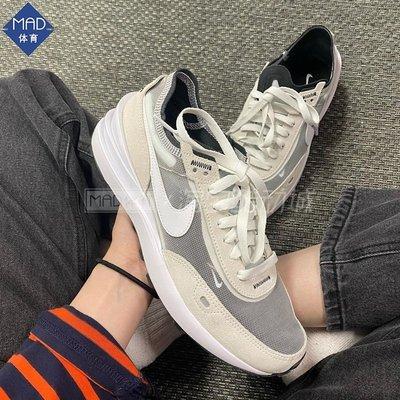 瑞果運動戶外專營~耐克Nike waffle one小Sacai夏男女復古透氣運動休閒鞋DC2533-101
