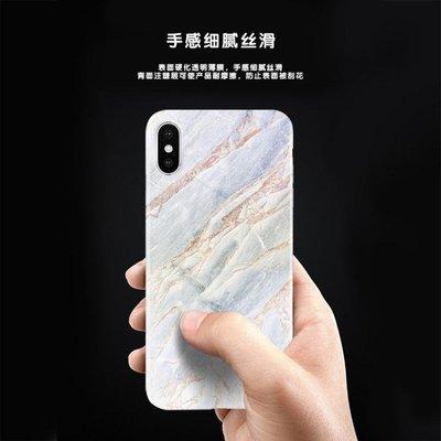 蘋果8plus/7plus大理石紋硅膠X個性小清新女款iphone6splus手機殼