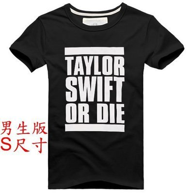 Taylor Swift【泰勒絲】【男生版S尺寸】短袖流行搖滾T恤(現貨供應 下標後可以立即出貨)