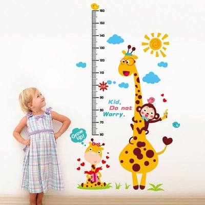 【甜心】寶寶小孩子童話小鹿身高貼量身高尺墻貼紙幼兒園墻面裝飾墻紙自粘貼紙 居家裝飾 可愛日系韓國正韓韓系 壁貼工廠