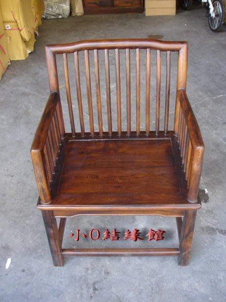 小o結緣館仿古傢俱.....單人坐梳椅''休閒椅 ''也有雙人坐梳椅(雞翅木)59x48x81