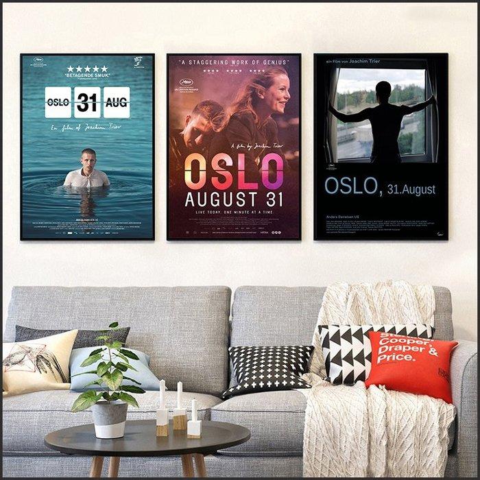 日本製畫布 電影海報 Oslo, 31. august 八月三十一日,我在奧斯陸 @Movie PoP 賣場多款海報#