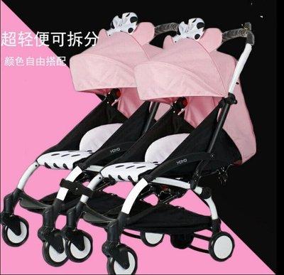 雙胞胎新生嬰兒推車二胎輕便折疊可坐躺雙人傘車龍鳳胎bb車可拆分