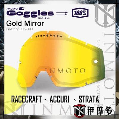 伊摩多※美國100% 雙層防霧鏡片RACECRAFT ACCURI STRATA 適用 電鍍金51006-009-02