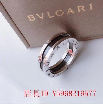 艾琳二手  Bvlgari 寶格麗 慈善款系列SAVE THE CHILDREN男女同款經典款戒指