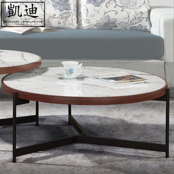 【凱迪家具】M1-668-3多娜達 3 尺玻璃大圓几/桃園以北市區滿五千元免運費/可刷卡