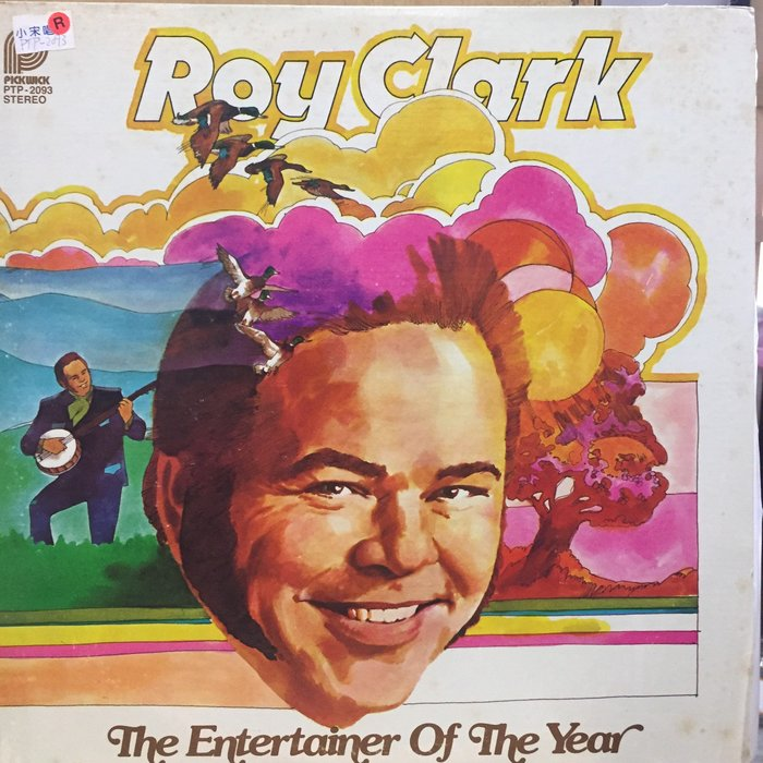§小宋唱片§ 美版/Roy Clark-The Entertainer Of The Year/二手西洋黑膠/2LP