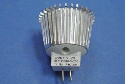 YSL 明星 LED 2W MR11 投射燈泡 台灣製造 (3000K 6000K) PHILIPS 飛利浦 晶片 台北市