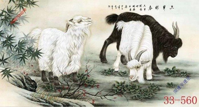 【幸運星】開運 風水畫 三隻羊 三陽開泰 辦公室 居家裝飾 0523 國畫 180*96cm 畫芯 B95