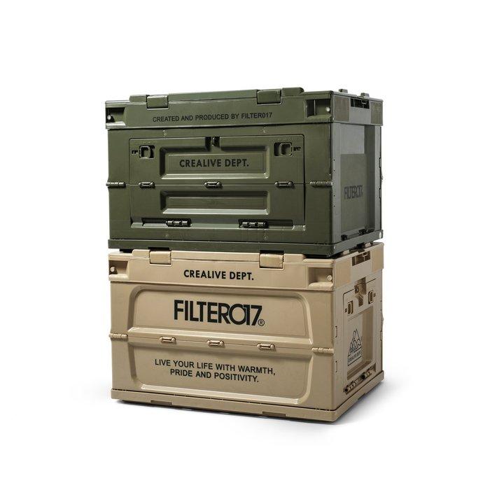 Filter017 Portable Folding Storage Container 側開摺疊收納箱 卡其/ 軍綠款