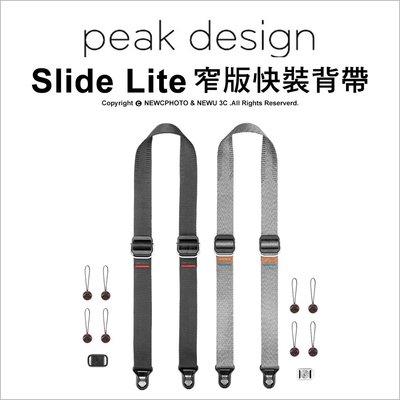 【薪創忠孝新生】PEAK DESIGN Slide Lite 窄版快裝背帶 快拆 相機 單眼 減壓 相機背帶 公司貨