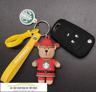 ❥家居館❥Chevrolet 雪佛蘭科魯茲cruze 科沃茲CAVALIER邁銳寶賽歐3景程創酷雪弗蘭汽車鑰匙包套