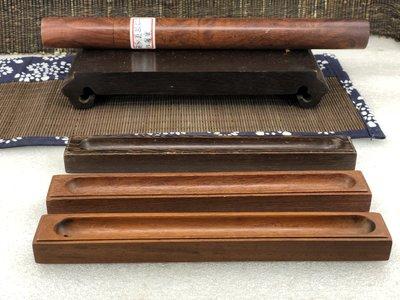 花梨木與雞翅木簡易攜帶型臥香爐,自然.原木~特級:17.5cm(五寸),山林間自在品香.